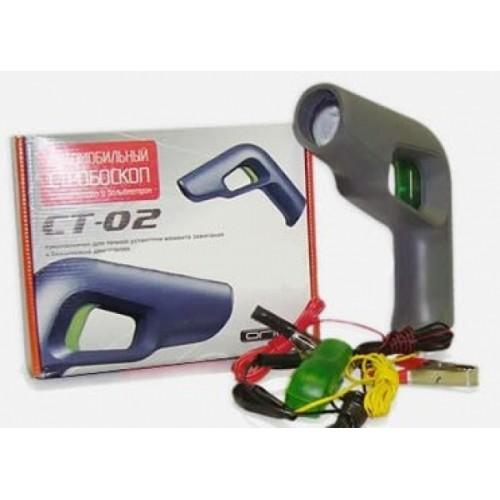Автомобильный стробоскоп Орион СТ-02 (стробоскоп + тахометр)