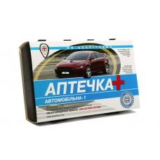 Аптечка автомобильная - 1 (БТФ №2)