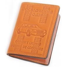 Обложка для документов водителя комбинированная