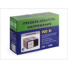 Преобразователь напряжения Орион с 12-15В в 220В ,максимальная мощность 900 W