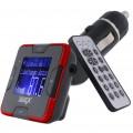 FM-трансмиттер CUFM22GRX red